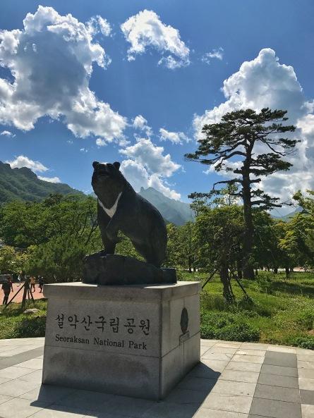 Seoraksan Park Entrance